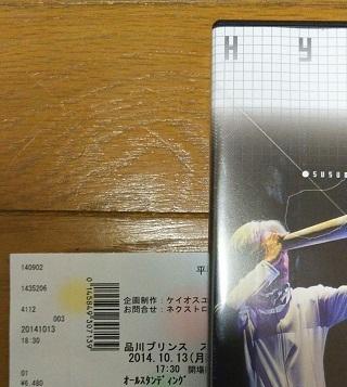 DVDチケット