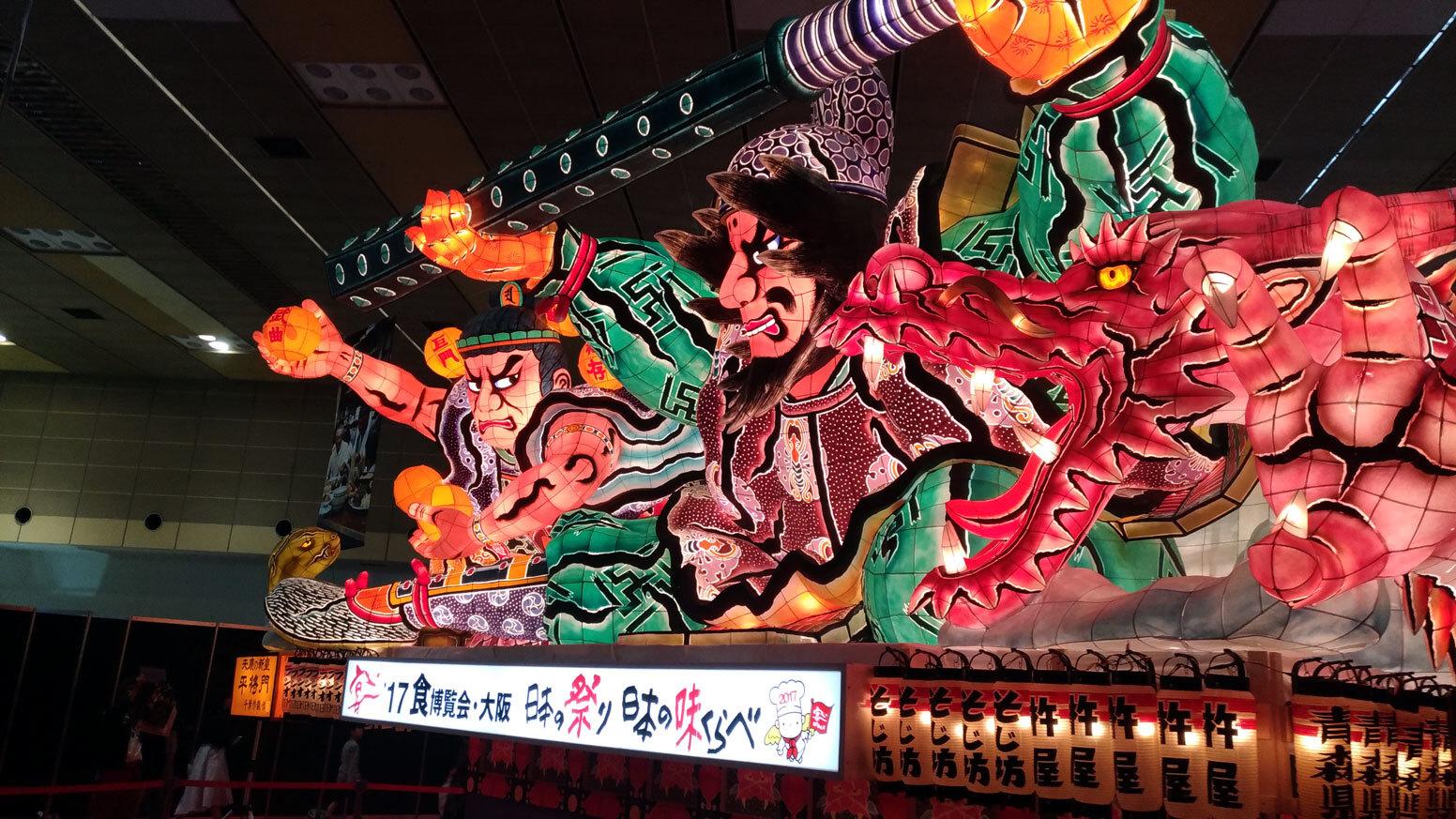 shokuhaku201705013.jpg