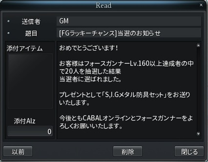 Cabal(170503-1431-Ver1626-0000).jpg