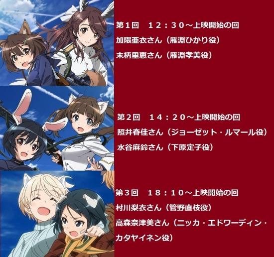 1s-DVD第1巻_2