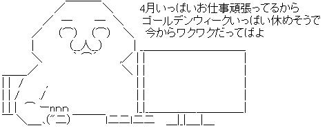 WS000269.jpg