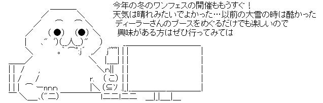 WS001394.jpg