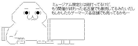 WS001396.jpg