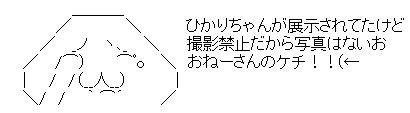WS001402.jpg