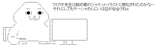 WS001435.jpg