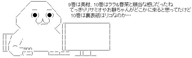 WS001496.jpg