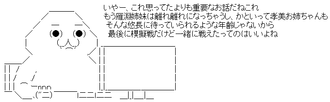 WS001505.jpg