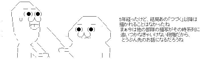 WS001512.jpg