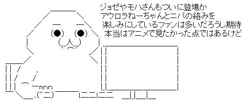 WS001513.jpg