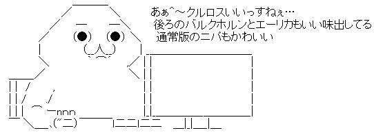 WS001531.jpg