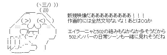 WS001543.jpg