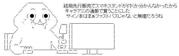 WS001552.jpg