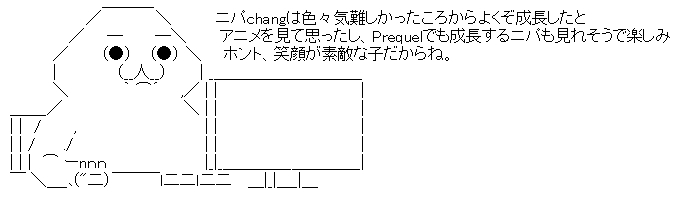 WS001556.jpg