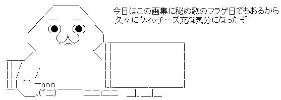 WS001558.jpg