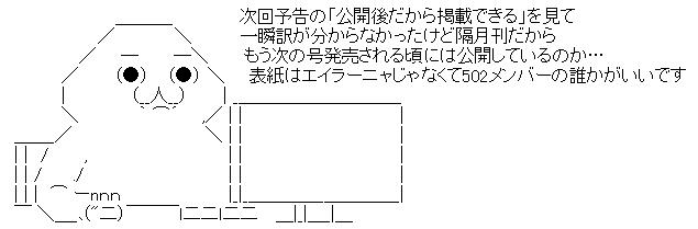 WS001560.jpg