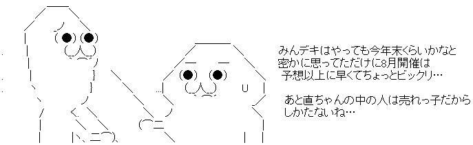 WS001575.jpg