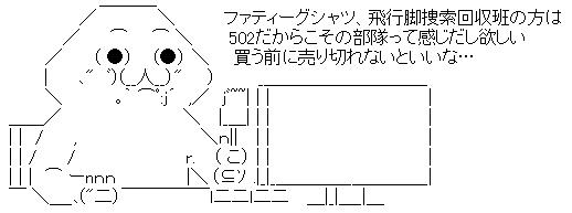 WS001580.jpg
