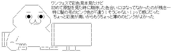 WS001608.jpg