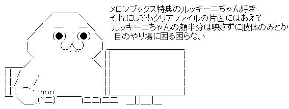 WS001609.jpg
