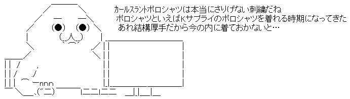WS001610.jpg