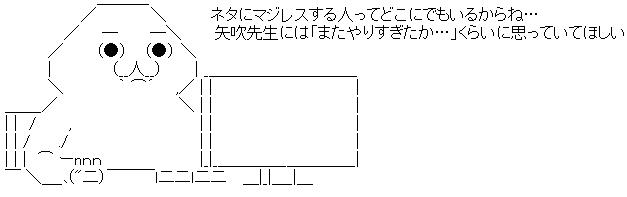WS001629.jpg