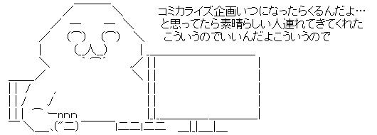 WS001641.jpg