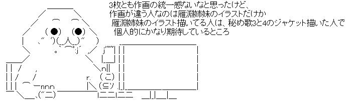 WS001644.jpg