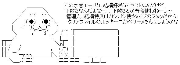 WS001645.jpg