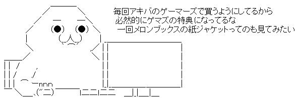 WS001646.jpg