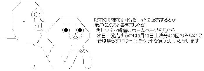 WS001647.jpg