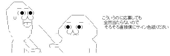 WS001661.jpg