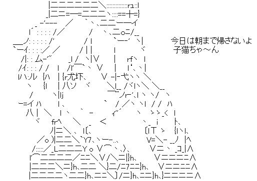 WS001664.jpg