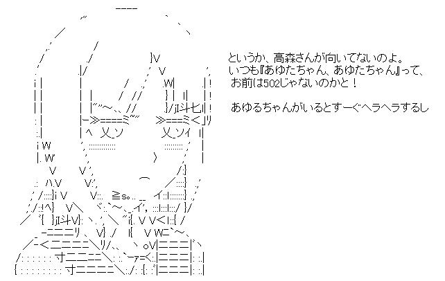WS001665.jpg