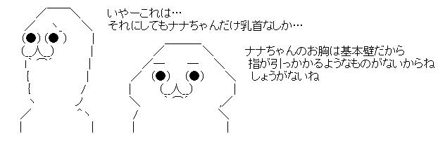 WS001686.jpg