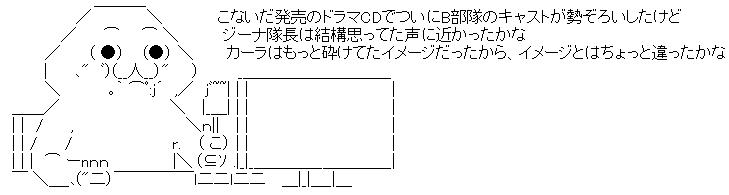 WS001690.jpg