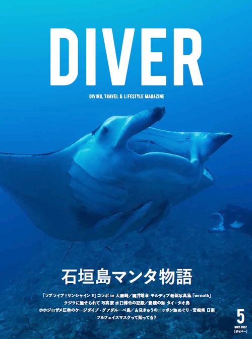 通常版cover