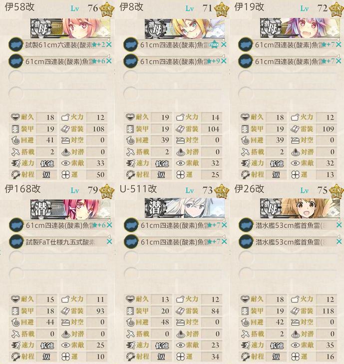 1(E1編成ラスト