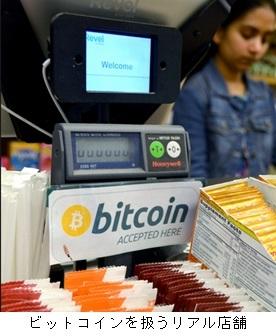 bitcoin00.jpg