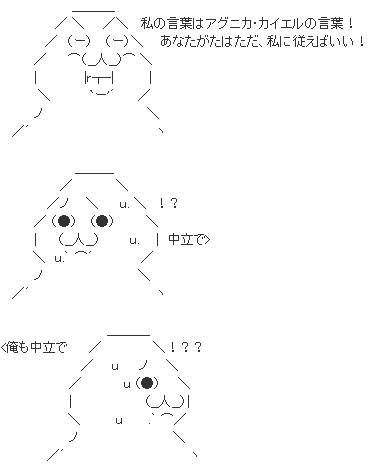 鉄血ep44 1