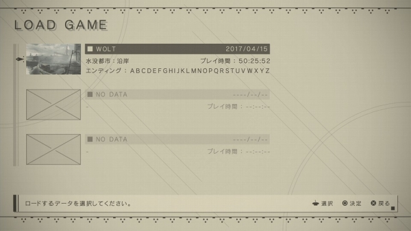 ending.jpg