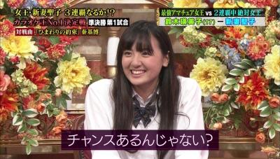 【神ワザ!】めちゃくちゃスゴイ歌唱力の持ち主「鈴木瑛美子さん」・・・・・鳥肌もの!!!