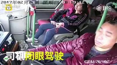 【苦笑】中国のバスドライバーが居眠りで大事故の瞬間映像!