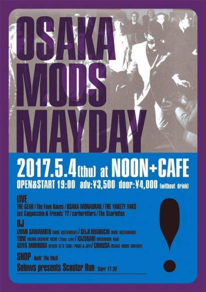 OsakaModsMayday2017_1.jpg