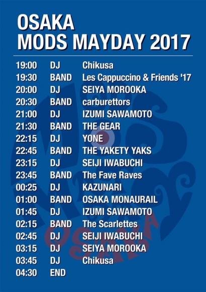 OsakaModsMayday2017_timetable.jpg