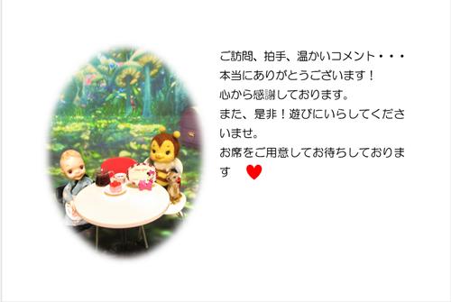 森カフェ巻末2