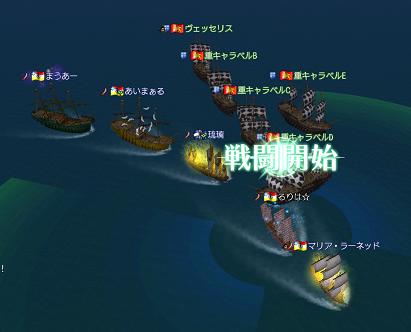20170225大海戦