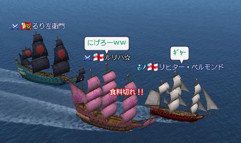 20170324大海戦2