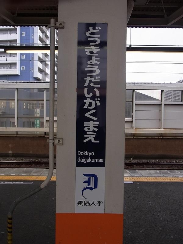 170401011.jpg