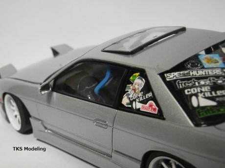 240SX (9)