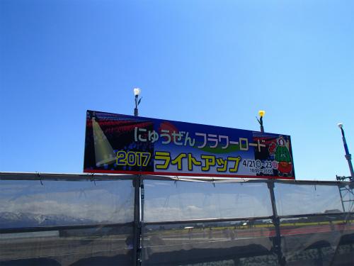 P4231889.jpg